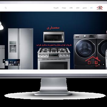 طراحی سایت سمساری