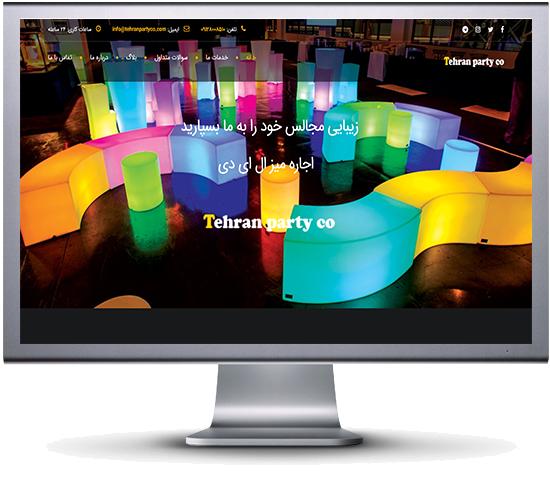 طراحی سایت شرکتی تهران پارتی
