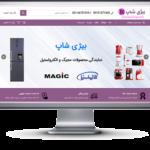 طراحی سایت فروشگاهی بیژی شاپ